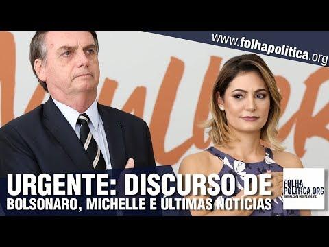URGENTE: Discurso de Michelle Bolsonaro e últimas notícias do governo do presidente Jair Bolsonaro