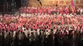 聽見台灣的美 - 那魯灣舞曲 thumbnail