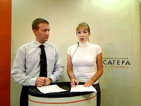 Интерактив - Индекс MSCI (Morgan Stanley Capital International Russia)