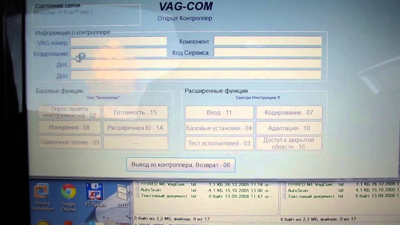 параметры адаптации двигателя audi afb