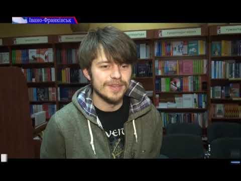 ТРК РАІ: Молодий письменник Андрій Гулкевич презентував франківцям  містичний роман