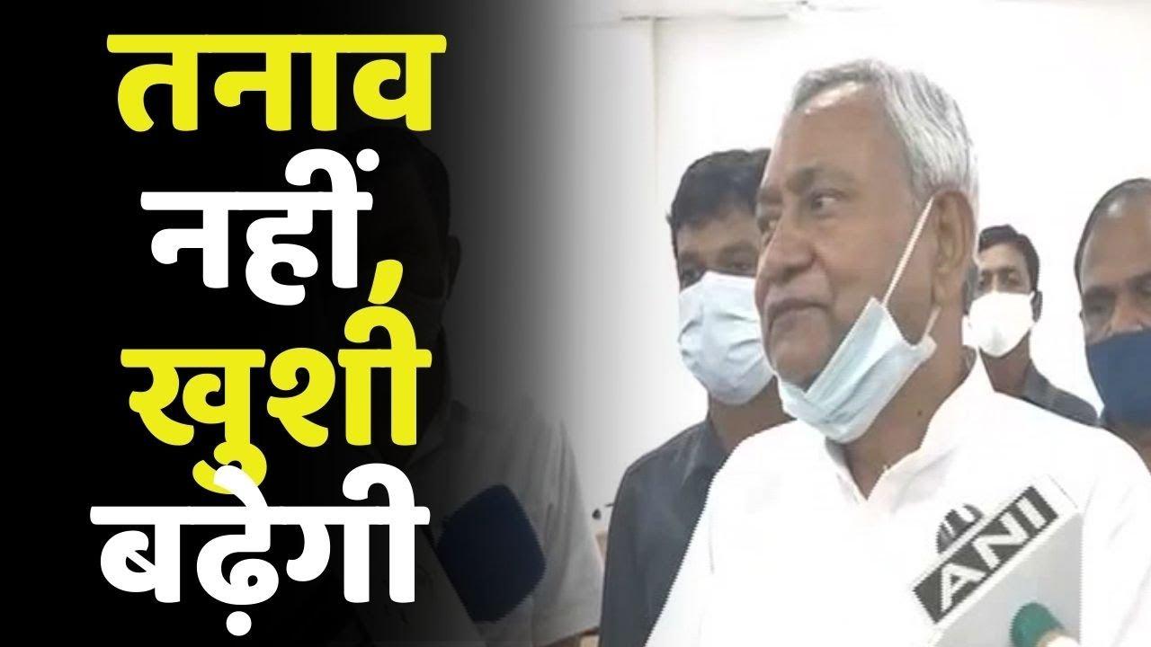 Caste Census: मुख्यमंत्री Nitish Kumar ने फिर कहा- एक बार जरूर हो जातीय जनगणना