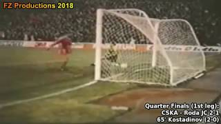 1988-1989 Cup Winners' Cup: CSKA Sofia All Goals (Road to Semifinals)