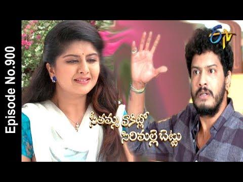 Seethamma Vakitlo Sirimalle Chettu   21st July 2018   Full Episode No 900   ETV Telugu