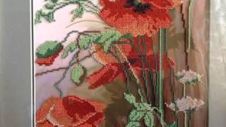 Багетка и  оформленные бисерные Маки