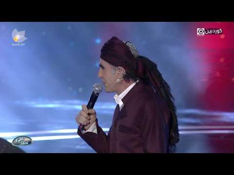 Kurd Idol - Nizamettin Ariç  / نیزامەتین  ئارچ