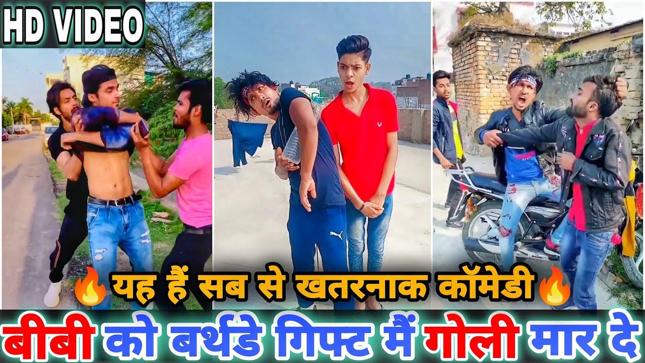 Download Mani meraj snack video, vikku goswami tik tok, mani meraj tiktok dance, funny letast Videos, Part 14