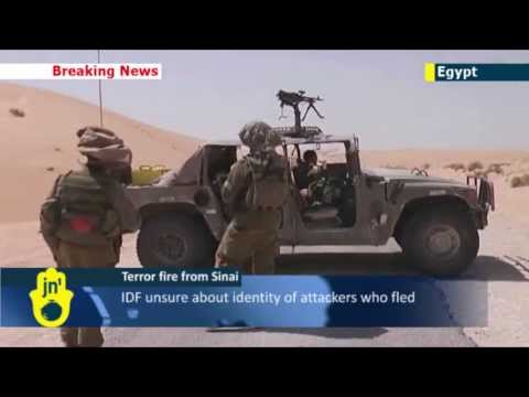 IDF troops under attack near Egypt border: Sinai Islamist insurgency threatens Israeli security