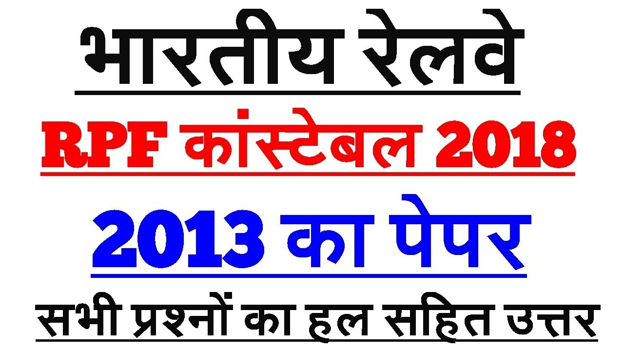 Current Affairs 2014 Pdf In Marathi