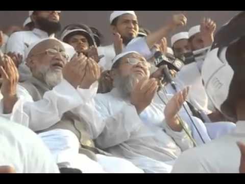 ALLAMA SHAH AHAMED SUFI DOYA