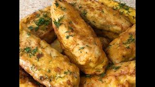 Царские пальчики на праздничный стол!Бомбический рецепт!!!