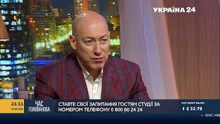 Гордон о своих опасениях в связи с встречей Байдена с Путиным и том, что будут на ней обсуждать