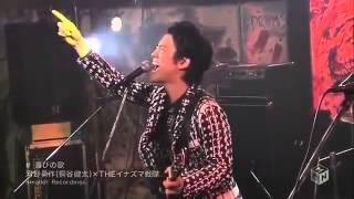 TVドラマ・やまびこ音楽同好会の中から生まれた楽曲!