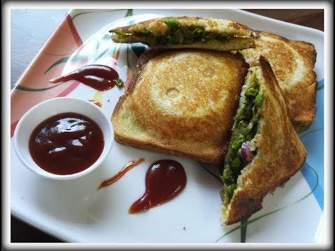 Matar Sandwich / Breakfast Recipe
