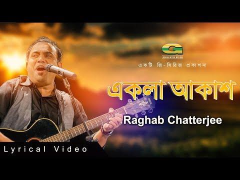 Baixar Popular Songs of Raghab Chatterjee - Download Popular