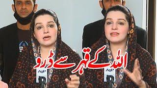 Kashmir leader Yasin Malik's wife Mishal Malik important  press conference    about Ramadan & Eid