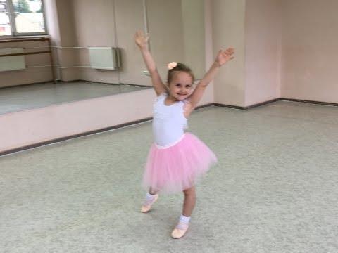 Детская школа балета. Кристина - Балерина!