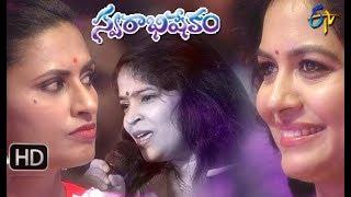 Swarabhishekam   Special Songs   17th March 2019   Full Episode   ETV Telugu