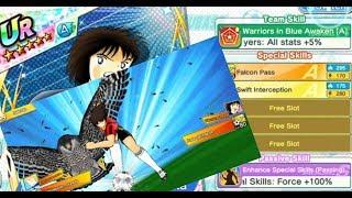 SHUN NITTA 100% A PRUEBA!!! - Captain Tsubasa Dream Team