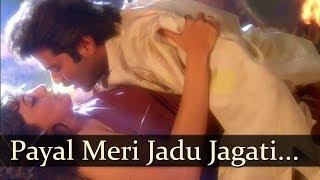 Rajkumar - Payal Meri Jadu Jagati Hai - Udit Narayan - Alka Yagnik