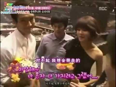 Mr. & Mrs. Choi  MV#1