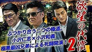 チャンネル登録よろしくお願いします。 https://goo.gl/QYTki7 関東侠仁...