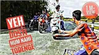 Yeh Dosti Hum Nahi Todenge || Heart Touching friendship story || Part-1 || Qismat ||