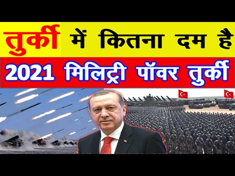 Turkey Military Power 2021| Power of Turkish military in 2021 | Turkish army, air force, Navy power