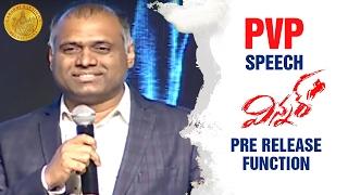 Khaidi No 150 is the Biggest Hit of 2017 says PVP   Winner Pre Release Function   Sai Dharam Tej