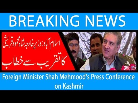 Foreign Minister Shah Mehmood's Press Conference on Kashmir | 25 October 2018 | 92NewsHD