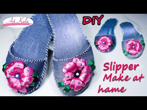 How to make slippers at home | Old waste jeans/denim | ribbon flower | best out of waste | Artkala