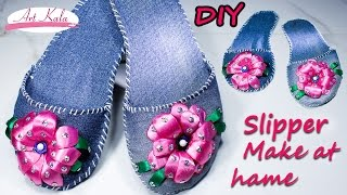 How to make slippers at home | Old waste jeans/denim | ribbon flower | best out of waste | Artkala thumbnail