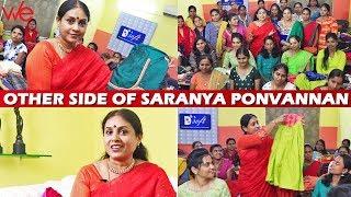 """"""" இதுக்கு தான் எனக்கு பெண் குழந்தை பிறந்தாங்கனு யோசிச்சிருக்கான் """" - Saranya Ponvannan   Wetalkiess"""