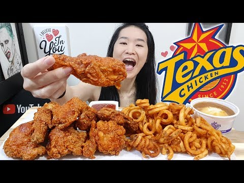 Church's  Texas Chicken Spicy Mala Fried Chicken! Curly Fries & Mash Potatoes  Eating  Mukbang
