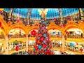 Paris: Temps de Noel (Christmas Time)