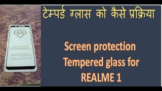 Tempered glass for realme 1 mobile