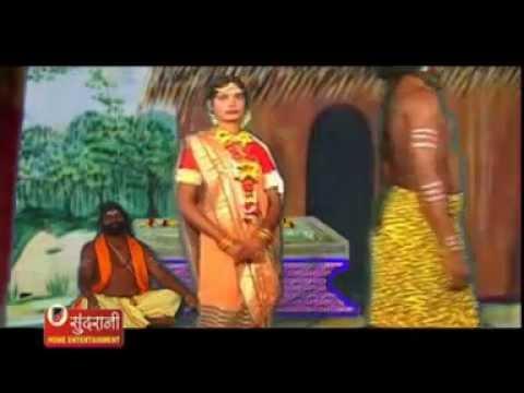 Sati Moh - Chhattisgarhi Devotional Song