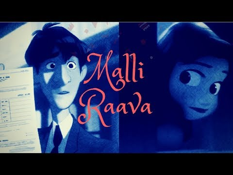 Malli Raava Animated Full Video Song   Love Song Animated   2018 Music Album Songs