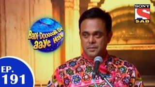 Badi Door Se Aaye Hain - बड़ी दूर से आये है - Episode 191 - 3rd March 2015