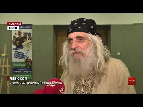 Zaxid.Net: На благодійному концерті на лікування львівської ху...