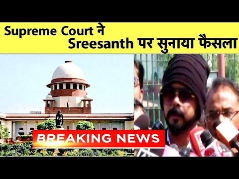 BREAKING: SC Cancels Life Ban On Sreesanth, Asks BCCI To Reconsider Punishment| Sports Tak