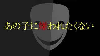 教育番組による楽曲、「かくれんぼ」のリリックビデオ。 この曲は、「女...