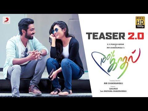 100% Kadhal Teaser 2.0 (Tamil) | G. V. Prakash Kumar, Shalini Pandey |
