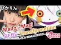 Madoka☆Magica BEBE COSPLAY MAKEUP TUTORIAL by Japanese Kawaii model Hikari SHII…