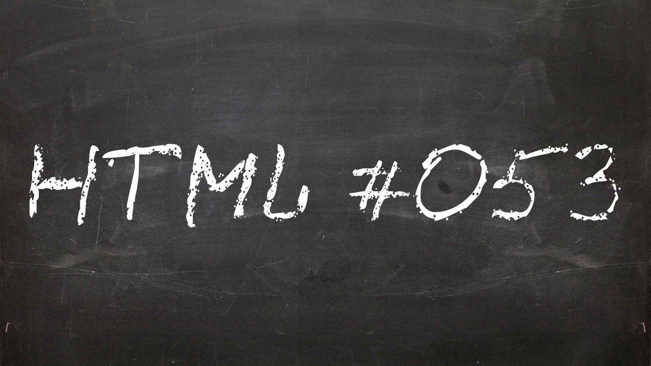 Как вставить HTML картинку на страницу сайта