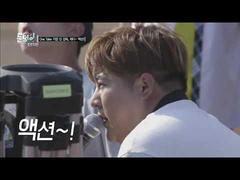 "[STATION] 박재정 X 마크 'Lemonade Love' MV Behind - BONUSBaby (보너스베이비) ""Choi Moonhee"" (최문희/문희) CUT"