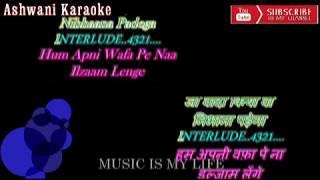 Jo Wada Kiya Wo Nibhana Karaoke with female voice