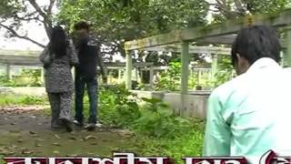 Bojhena Prem Bojhena/bengali song by prasanta kar