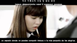 Baechigi (feat. Punch) – Fly With The Wind (바람에 날려) [Sub Esp | Rom | Han]