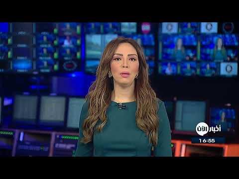 بث مباشر - موجز أخبار الخامسة  - نشر قبل 4 ساعة